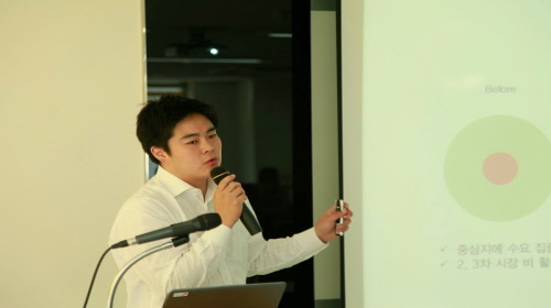 김태성 파킹스퀘어 대표