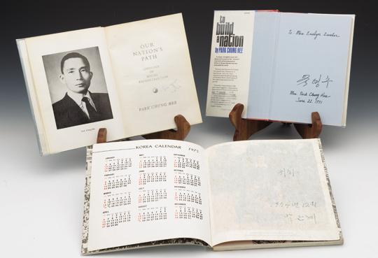 박정희 一家 친필 사인이 들어간 책들 사진