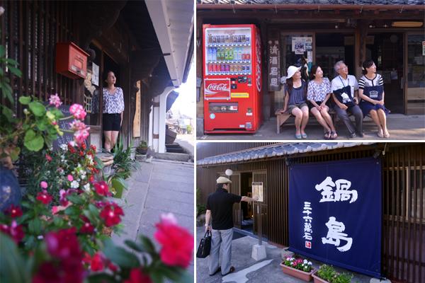 히젠하마슈쿠에서는 에도시대 때부터 남아있는 양조장, 사무라이 집, 우체국 등을 둘러볼 수 있다