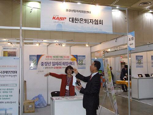 http://image.chosun.com/sitedata/image/201311/01/2013110101296_0.jpg