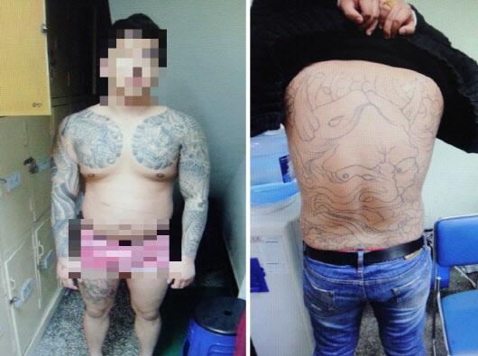 지난 3월 구속된 조폭 지망생 이모씨와 지모씨. 온몸에 문신이 가득하다.