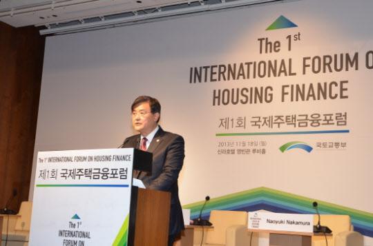서승환 국토교통부 장관이 18일 오전 서울 신라호텔에서 개최된 제1회 국제주택금융포럼에서 축사를 하고 있다./국토부 제공