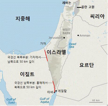 미국의 중재와 이스라엘의 결단으로 확정된 이집트와 이스라엘 사이의 영구 국경선.