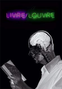 'Livre/Louvre' 전시 출품작으로, 투생이 데뷔 소설 '욕조'를 읽고 있는 장면이다.