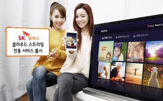 SK플래닛은 클라우드 스트리밍 기반 TV에 특화된 서비스를 출시했다고 28일 밝혔다. SK플래닛은TV화면에 최적화된 매거진· 갤러리· 증강현실(AR) 동화· 키즈게임· 타로카드 서비스를 Btv 클라우드 스트리밍 IPTV 시범서비스 고객에게 무료로 제공한다.