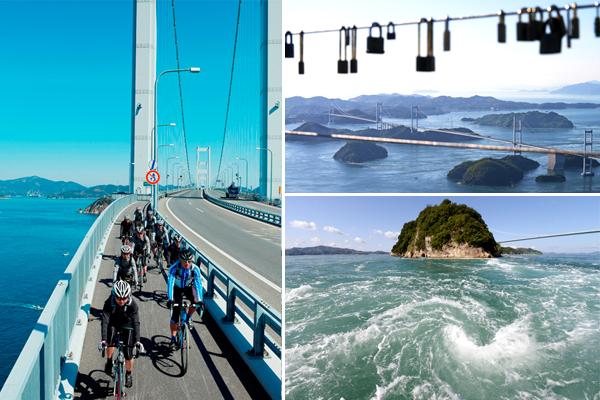 (사진 왼쪽) 총 길이 약 4.1km의 쿠루시마 해협 대교에서 사이클링을 즐기고 있는 모습 (오른쪽 위) 오시마 섬의 기로산 전망대에서 바라본 시마나미해도의 모습 (오른쪽 아래) 일본 3대 급류 중 하나인 쿠루시마 해협 급류