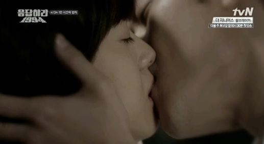 응답하라 1994 키스신, 쓰레기 나정 키스/tvN 금토드라마 '응답하라 1994' 캡처