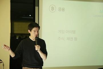"""유영석 대표 """"발행주체 없는 비트코인, 댜앙한 비즈니스 기회 창출"""""""