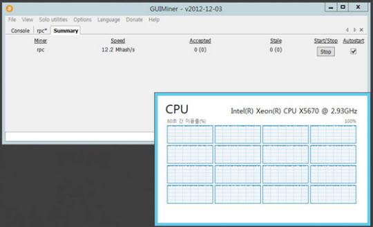 채굴프로그램 작동 모습과 CPU 사용률.