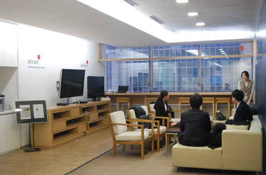 서울시 서초구 나라종금빌딩에 위치한 알티캐스트 본사 로비