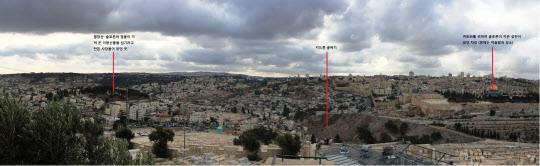 감람산에서 예루살렘을 본 파노라마. 성전산에서 가깝게 바라보이는 멸망산. (현재 성전산은 이슬람의 성소로 황금 돔이 있다.)
