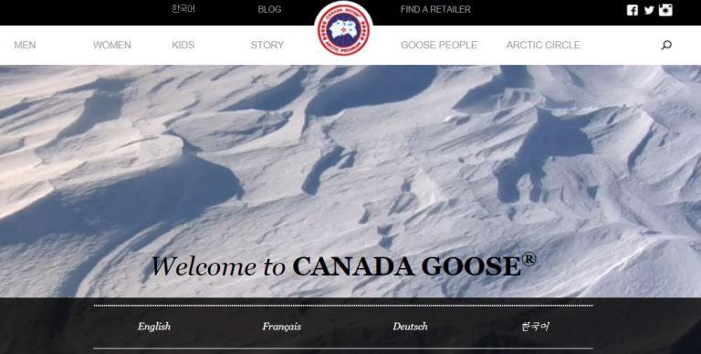 캐나다 구스 브랜드가 우리나라에서 선풍적인 인기를 끌자 심지어 홈페이지에 한국어' 메뉴까지 생겼다./캐나다 구스 홈페이지