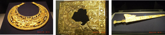 스키타이의 황금유물