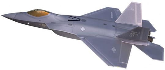 국방과학연구소(ADD)가 내놓은 한국형 전투기 모형.