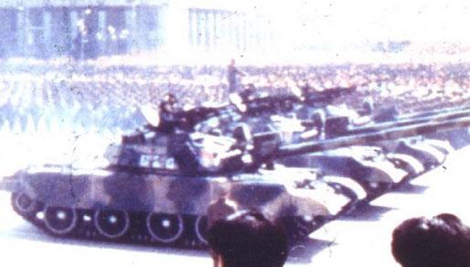 북한군의 천마호 전차