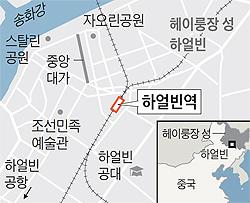 하얼빈역 지도
