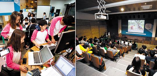 2013소셜이노베이션캠프36 행사전경.