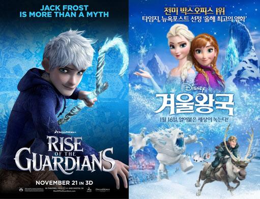가디언즈(왼쪽)와 겨울왕국 포스터.