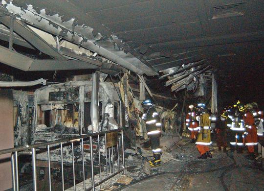 2003년 2월 대구 지하철 화재 현장.