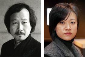 재일교포 건축가 故이타미 준과 그의 딸 유이화씨 사진