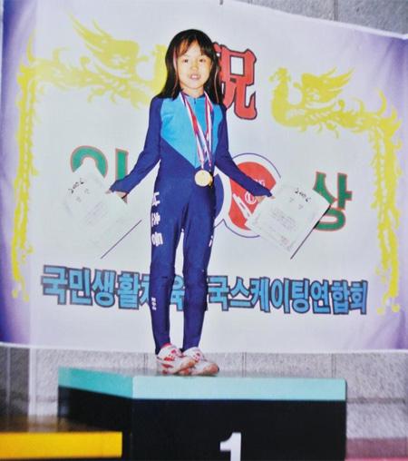 초등학교 시절 국민생활체육회가 주최한 스케이트 대회에서 1위를 차지한 김아랑 사진