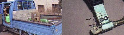 범인의 자살 현장에서 발견된 트럭.(왼쪽) 범인이 썼던 장비. 이곳에서 피해자 혈흔이 검출됐다. (오른쪽)