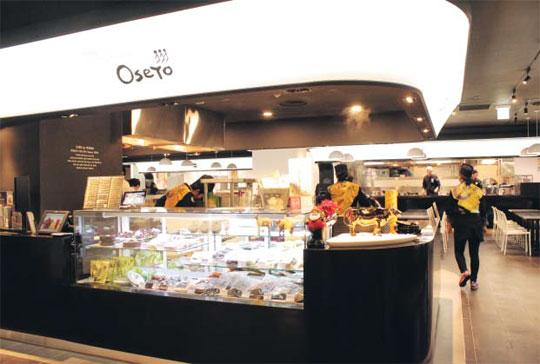 명품 한우로 만든 최고급 한식을 테이크아웃으로 즐길 수 있는'오세요(Oseyo)'. 바쁜 현대인들을 겨냥했다.