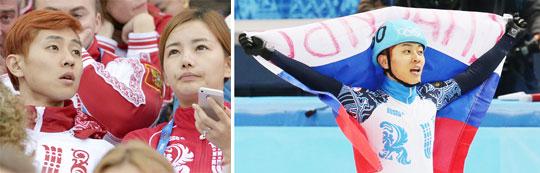 지난 21일(현지 시각) 빅토르 안이 2014 소치 동계올림픽 쇼트트랙 남자 500m 결승에서 금메달을 딴 뒤 러시아 국기를 들고 경기장을 돌고 있다. 왼쪽 사진은 지난 11일(현지 시각) 러시아 소치에서 스피드스케이팅 여자 500m 경기를 관람하는 빅토르 안(왼쪽)과 여자친구 우나리씨.