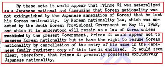 윌리암 J 세발드가 1948년 10월 12일 미국무부로 타전한 '이은 왕자의 국적과 재산'이라는 제목의 비밀전문 중 세발드가 '영친왕의 국적은 일본'이라고 언급한 부분.