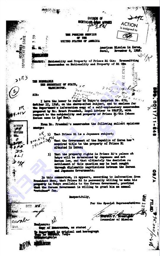 미 국무부 한국대표부가 1948년 11월 6일 미 국무부로 타전한 '이은 왕자의 국적과 재산'이라는 제목의 비밀전문.