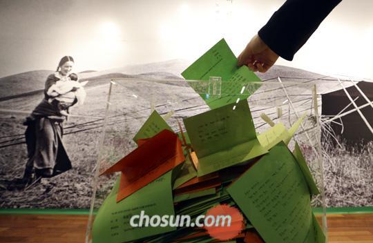 세종문화회관에서 열리고 있는 박노해 사진전 '다른 길' 전시장에 비치된 편지함. 관람객들이 고해성사하듯 시인에게 쓴 편지들이 소복하다
