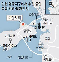 인천 영종지구에서 추진 중인 복합 관광·레저단지 지도