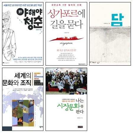 북카페 선정도서 사진들2