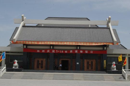 주천 박물관 모습