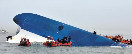 세월호가 선수 부분을 드러내고 뒤집힌 채 침몰해 있다.
