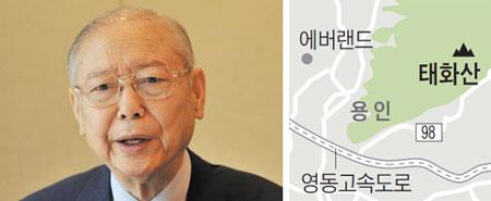 태화국제학교 이사장 박만용 목사. 태화산.