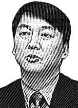 안철수 새정치민주연합 공동대표 사진