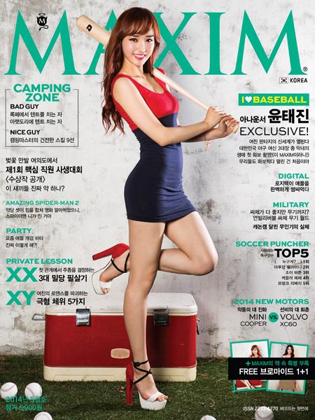 http://image.chosun.com/sitedata/image/201405/10/2014051000777_1.jpg