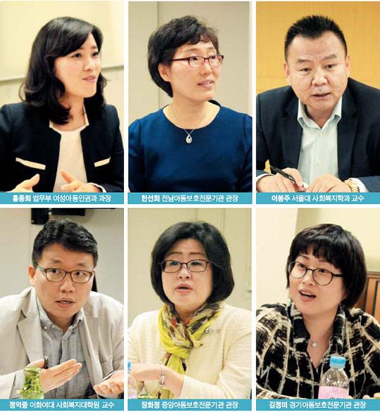 아동학대 예방정책 전문가 좌담회