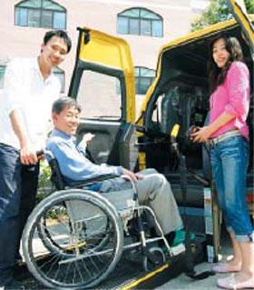 장애인 이동 편의를 돕는 사회적기업 (사)안심생활.