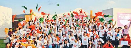공익 분야의 전문가들이 선정한'지난 5년간 사회 변화를 이끈 단체'1위로는 아름다운재단이 뽑혔다.