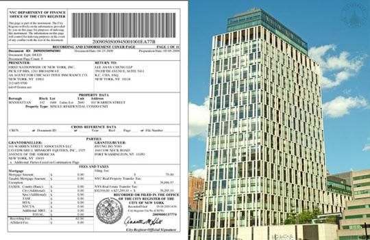 유병호씨 부부의 맨해튼 콘도 매입계약서 표지 및 콘도 사진.