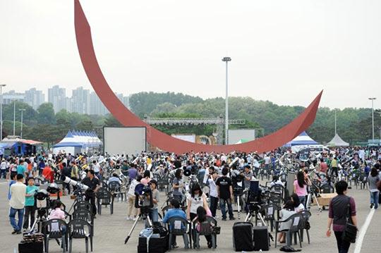 2010년 서울 올림픽공원에서 성황리에 열린 대한민국 별축제 광경.