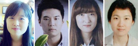 (왼쪽부터)故전수영 선생님, 故남윤철 선생님, 故최혜정 선생님, 故김초원 선생님.