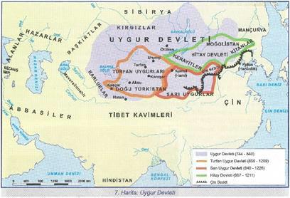 터키교과서의 위구르 지도.