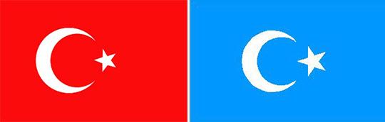 터기 국기(왼쪽)와 과거 동투르키스탄 국기.