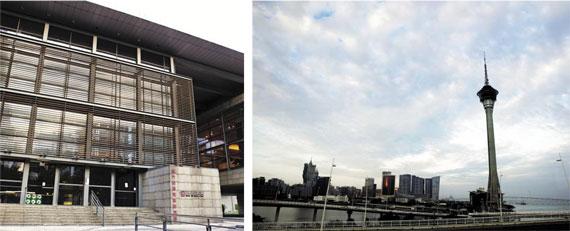 마카오 반환 기념 박물관(왼쪽)과 마카오 타워(오른쪽). 높이가 338m나 된다. / 마카오 관광청 제공