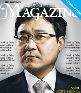 영국 더타임스 매거진에 표지 인물로 소개된 탈북 작가 장진성씨 사진