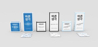 이달부터 출시된 콘돔 브랜드 '바른생각'