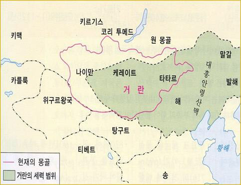 거란영역(몽골의역사,동북아역사재단)